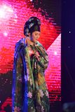 Manchurian sångare Fotografering för Bildbyråer