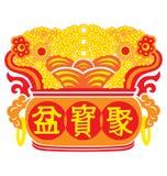 Mand van Gouden Muntstukken royalty-vrije stock foto