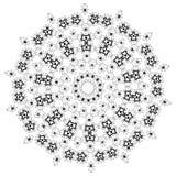 mandala Éléments décoratifs ethniques Éléments décoratifs de cru Illustration orientale de modèle L'Islam, l'arabe, Indien, turc, Photo libre de droits