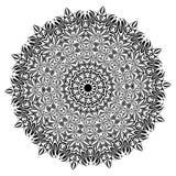 mandala Éléments décoratifs ethniques Éléments décoratifs de cru Illustration orientale de modèle L'Islam, l'arabe, Indien, turc, Images stock