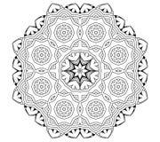 mandala Éléments décoratifs ethniques Fond tiré par la main L'Islam, l'arabe, Indien, motifs de tabouret Photographie stock libre de droits