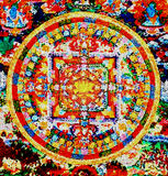 Mandala 1 Royalty Free Stock Images