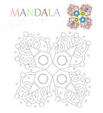 Mandala Foto de Stock Royalty Free