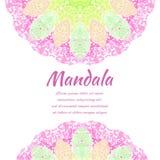 mandala Imagem de Stock Royalty Free