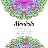 Mandala abstracta Imagenes de archivo