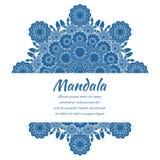 Mandala abstracta azul Fotos de archivo libres de regalías