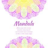 Mandala abstracta Frontera ornamental floral Foto de archivo