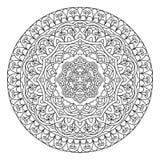 Mandala astratta del fiore Elemento etnico decorativo per progettazione Fotografie Stock Libere da Diritti