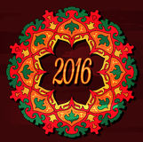 Mandala  2016 background. Greeting card Happy New Year 2016. colorful indian asian islamic background, holiday, shine, mandala. Vector illustration Royalty Free Stock Photos
