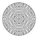 Mandala Black e bianco Fotografia Stock