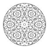 Mandala Black and White Royalty Free Stock Photo