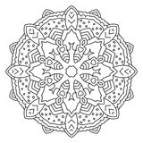 Mandala circular simétrica do teste padrão Fotografia de Stock Royalty Free