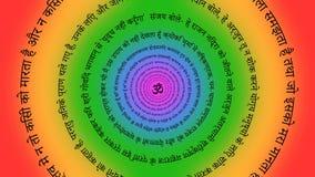 Sánscrito Hindú En Una Mandala Con Símbolo De Om Metrajes