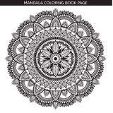 Mandala. Coloring book page. Indian antistress medallion. White background, black outline