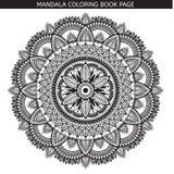 Mandala. Coloring book page. Indian antistress medallion. White background, black outline. Mandala. Coloring book pages. Indian antistress medallion. White royalty free stock photography
