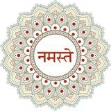 Mandala con Namaste su sanscrit illustrazione vettoriale
