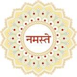 Mandala con Namaste su sanscrit royalty illustrazione gratis