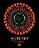 Mandala d'automne Photographie stock