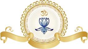 Mandala da ioga de Lotos Fotos de Stock Royalty Free