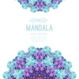 Mandala de la púrpura del vector Decoración para su diseño, ornamento del cordón Modelo redondo, estilo oriental ilustración del vector