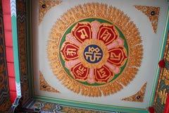 Mandala de toit Photo libre de droits