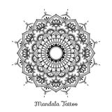 Mandala decorative ornament design. For coloring page, greeting card, invitation, tattoo, yoga and spa symbol. Vector illustration Royalty Free Stock Images