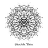 Mandala decorative ornament design. For coloring page, greeting card, invitation, tattoo, yoga and spa symbol. Vector illustration Stock Photo