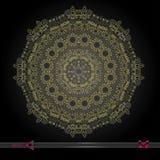 Mandala del fiore Elementi decorativi dell'annata Modello orientale, illustrazione Fotografie Stock