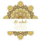 Mandala del oro Fotos de archivo libres de regalías