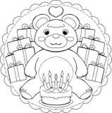 Mandala del oso de peluche del feliz cumpleaños stock de ilustración