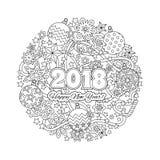 Mandala des neuen Jahres mit Nr. 2018 auf Winterschneeflockenhintergrund Stockbilder