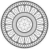 Mandala dla dzieci Ilustracja Wektor