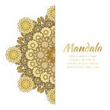 Mandala do ouro Fotografia de Stock Royalty Free
