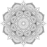 mandala Elementos decorativos étnicos Fotografía de archivo libre de regalías