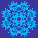 mandala Elementos decorativos étnicos Fundo tirado mão Fotos de Stock