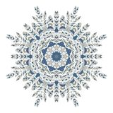 Mandala. Ethnicity round ornament. Ethnic style. Elements for invitation cards, brochures, covers. Oriental circular pattern. Arabic, Islamic, moroccan, asian Stock Photo
