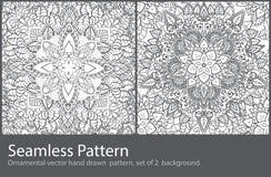 mandala Ethnische dekorative Elemente Hand gezeichnet Stockbilder