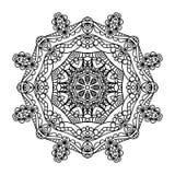 mandala Etniska dekorativa beståndsdelar bakgrund tecknad hand orientaliskt Royaltyfri Fotografi