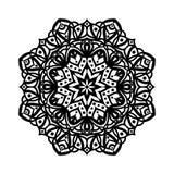 mandala Etniska dekorativa beståndsdelar bakgrund tecknad hand Stor blommaknopp Arkivbild
