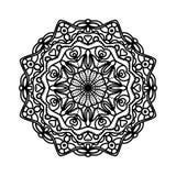 mandala Etniska dekorativa beståndsdelar bakgrund tecknad hand Stor blommaknopp Arkivbilder