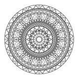 Mandala för färgläggningbok Royaltyfri Fotografi