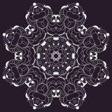 Mandala fleuri rond décoratif pour la copie ou le web design Fond abstrait de mandala Photo libre de droits