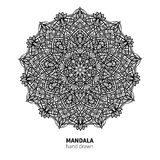 Mandala flower vector drawing. Decorative boho round ornament. Ethnic decorative element. Royalty Free Stock Images