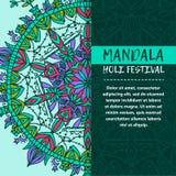 Mandala Holi de vecteur Design de carte heureux de salutation de festival de Holi avec le mandala Modèle oriental, illustration L illustration libre de droits