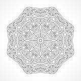 mandala Indiano decorativo étnico dos elementos, Islã, motivos árabes Imagem de Stock