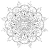 Mandala Intricate Patterns Black en Witte Goede Stemming royalty-vrije illustratie