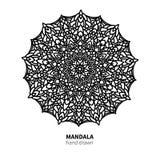 Mandala kwiatu wektoru rysunek Dekoracyjnego boho round ornament ilustracji