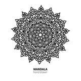 Mandala kwiatu wektoru rysunek Dekoracyjnego boho round ornament royalty ilustracja