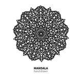 Mandala kwiatu wektoru rysunek Dekoracyjnego boho round ornament ilustracja wektor