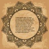 mandala Modelo redondo del ornamento Foto de archivo libre de regalías